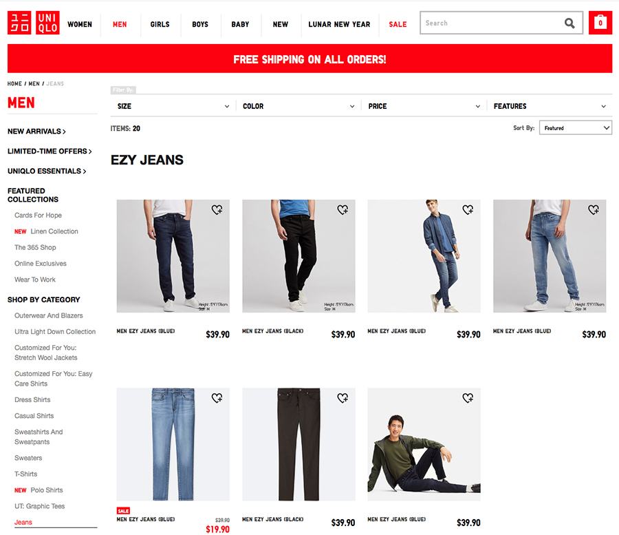 Uniqlo men's jeans
